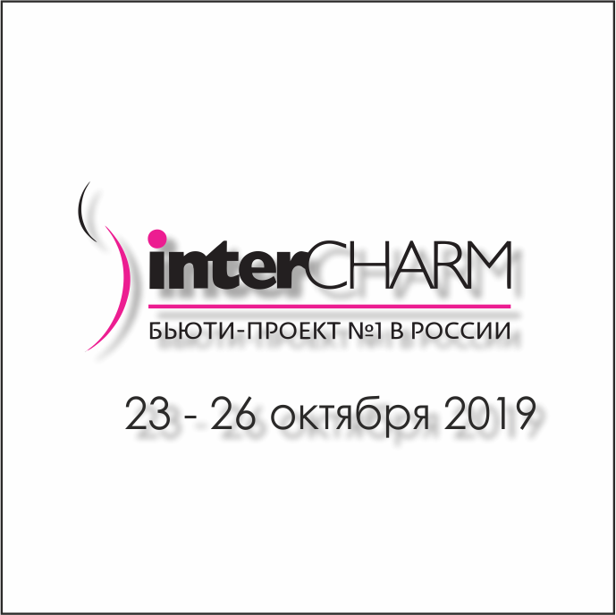 INTERCHARM 2019